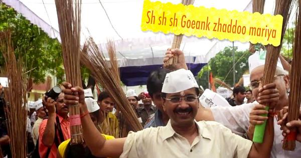 Goan pop singer Remo releases tune hoping for AAP clean sweep