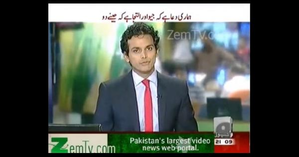 Watch the last three minutes of Pakistan's Geo TV as battle with ISI takes it off the air