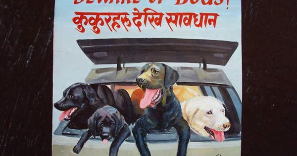 Californians are getting Nepali artists to make paintings of their dogs