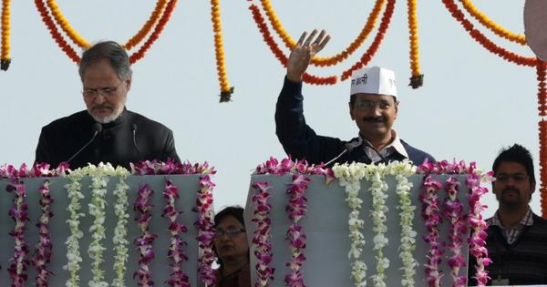 Four reasons the BJP is now considering forming the government in Delhi