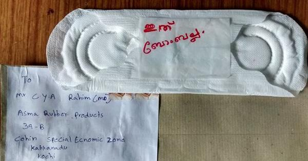 Kerala activists fight menstrual taboos by mailing napkins to factory where women were strip searched