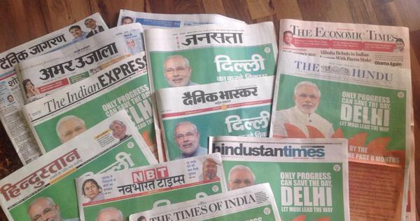 The day before Delhi elections, BJP spends about Rs 5 crores on newspaper ads