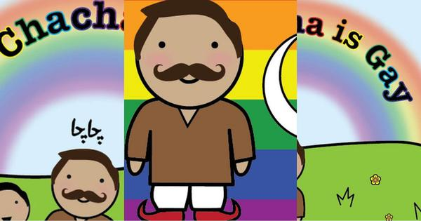 Meet the Pakistani-Canadian woman who wrote the children's book 'My Chacha Is Gay'