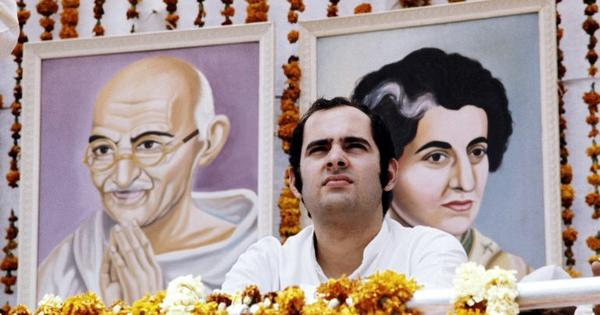 What drove Sanjay Gandhi and his coterie during the Emergency?