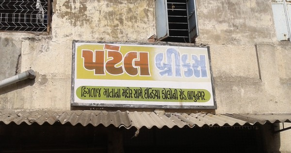 Casteism, brides and a failed Gujarat model: What the Patel demand for reservations is really about