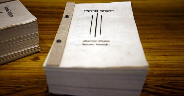 Nepal's new constitution comes into force on Sunday, but minorities say it privileges Hindus