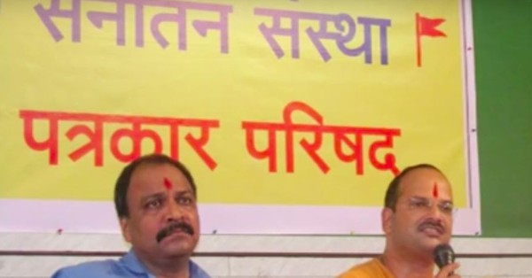 How the Sanatan Sanstha is positioning itself on the extreme edge of the Hindutva right wing in Goa