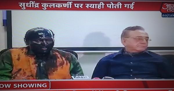 'Black day for Mumbai': Sena attack on Sudheendra Kulkarni invites swift condemnation
