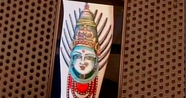 Australian man in Bengaluru protests after police force apology for Indian goddess tattoo