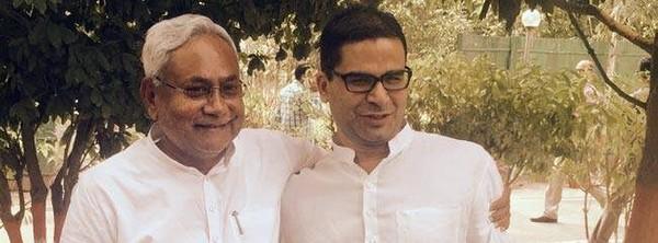 Prashant Kishor: The master strategist who kept the Mahagathbandhan on course