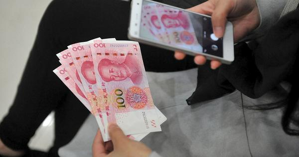 The yuan as a global reserve currency? Don't hold your breath