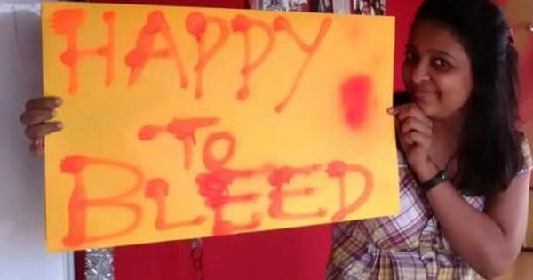 Before #HappyToBleed campaign, there were other attempts to allow women into Sabarimala
