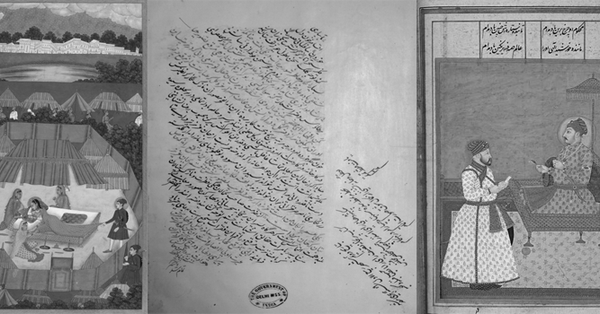 In Mughal India, good literary taste was part of a bureaucrat's job description