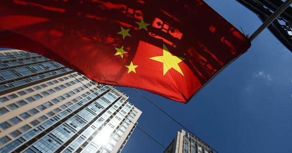 China's currency plan still on track despite global market volatility
