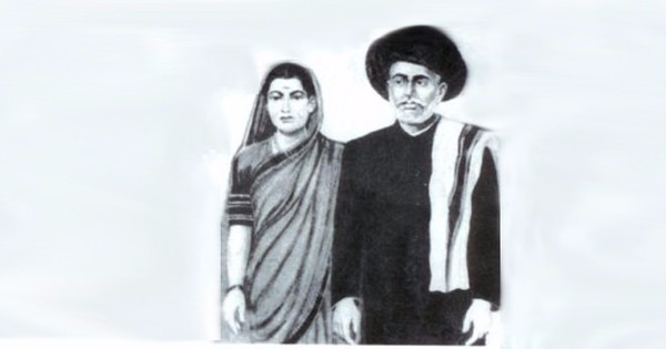 To Jyotiba, from Savitribai Phule: These aren't love letters, but tell you what love is all about