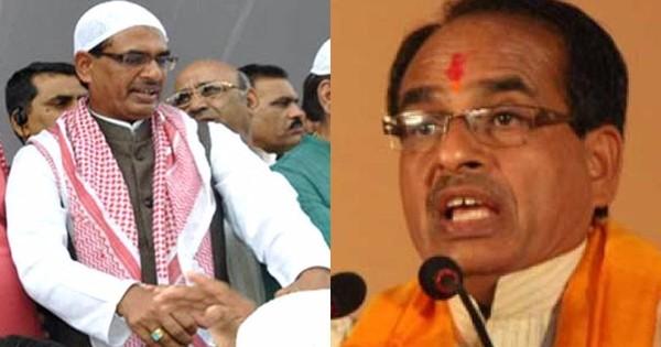 'Madhya Pradesh's Ayodhya': An acid test for Shivraj Singh Chouhan on Basant Panchmi