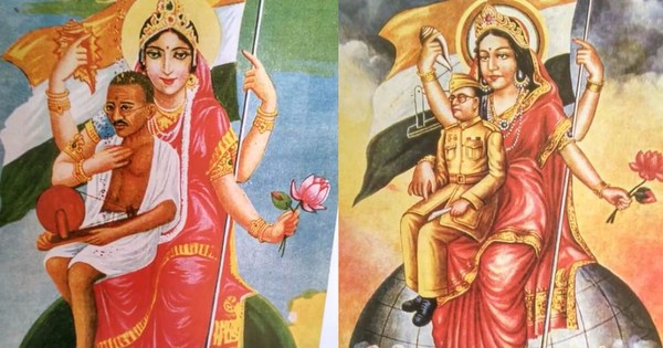 'Who is Bharat Mata?': This 3-minute video tells you how the nation turned into a goddess