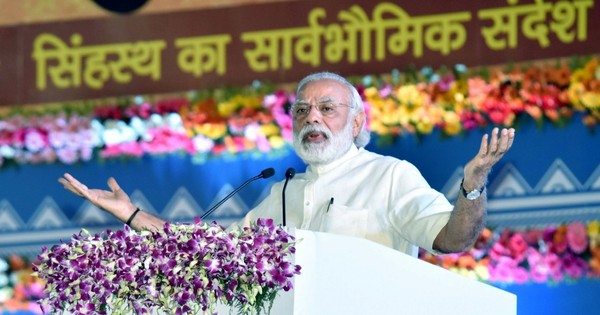 Don't use tradition as an excuse: Modi lectures the Kumbh about India's branding failures