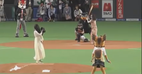 Watch: Why did wailing ghosts from two horror films open a baseball game in Japan?