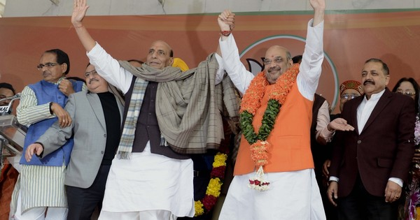 Madhya Pradesh cabinet: Chouhan bows down to the over-75 rule as Shah's writ runs on new ministers