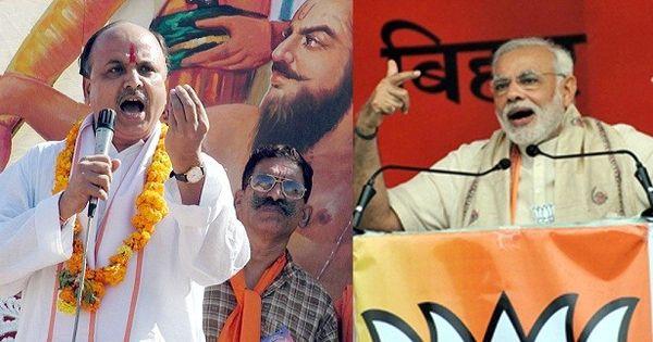 Should the tug-of-war between Modi and Togadia over gau rakshaks actually be taken seriously?