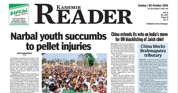 Daily newspaper Kashmir Reader says it has been banned by J&K government