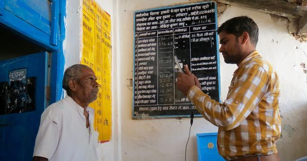 Chhattisgarh's way of dealing with Aadhaar: When fingerprints fail, take photos
