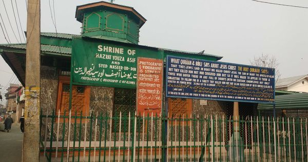 At Srinagar's 'Tomb of Jesus', this Christmas was just another indifferent day