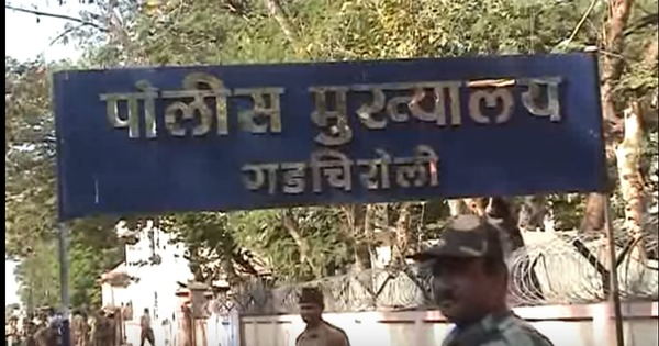 Gadchiroli cops 'rescue' two women from lawyer's office as they mull filing rape case against forces