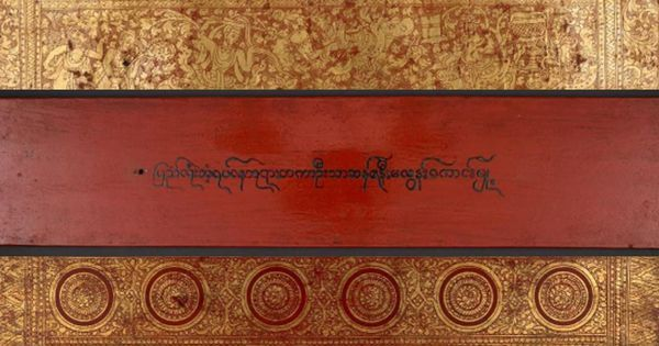 Glimpses of the 'Kammavaca', Burmese Buddhist manuscripts presented while ordaining monks