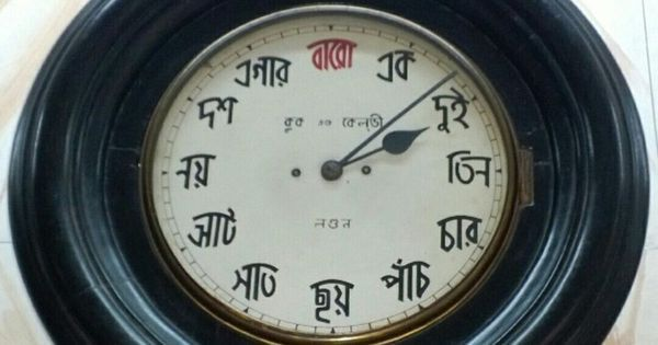 How the first English clock with Bengali numerals and Swiss machinery came to Calcutta