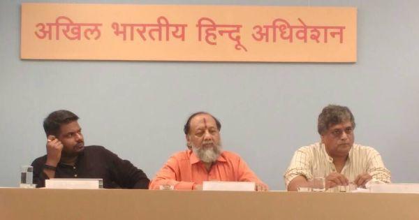 'Establish a Hindu Rashtra by 2023': What 132 Right-Wing Hindu organisations demanded in Goa