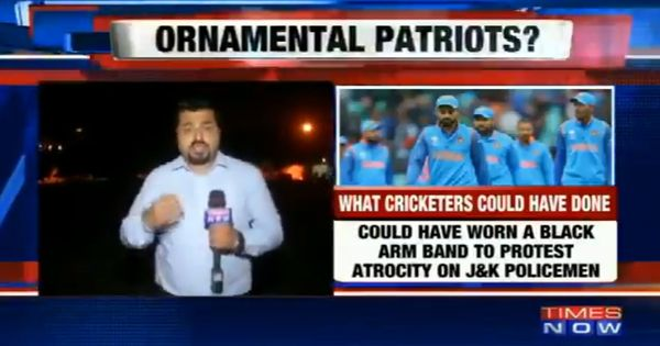 Times Now's badgering of Indian cricketers to take a political stance is journalism gone wrong