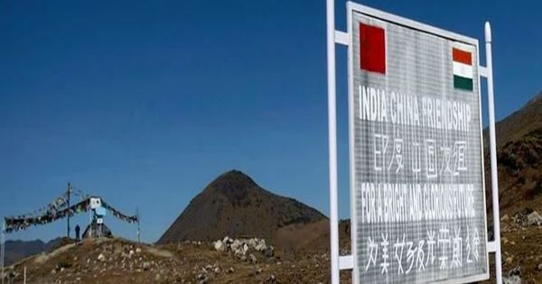 Video: What the 1890 treaty actually says about China's authority at the border