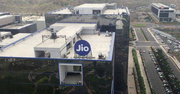Reliance Jio data leak: Maharashtra cyber police detains man in Rajasthan