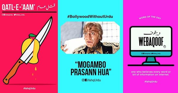 'Mogambo prasann hua': A Facebook page tries to show how much poorer the world would be without Urdu