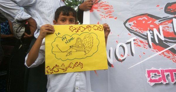 'Not In My Name' protestors will gather in Gurugram on Sunday against Gauri Lankesh's murder