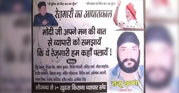 'Is this a democracy?': Kanpur traders ask why they were booked for posters comparing Modi with Kim