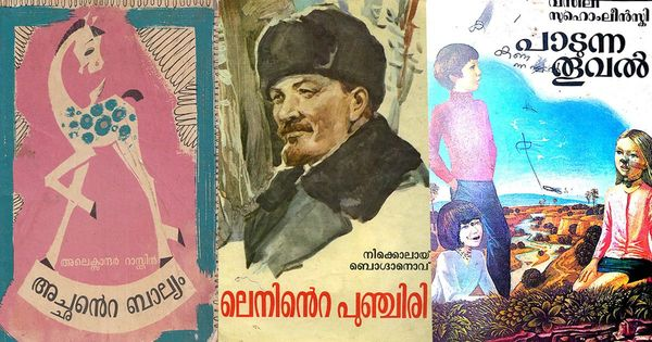 A Facebook group is preserving old Soviet books that generations of Kerala's children grew up on