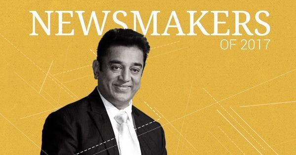 Video: From jallikattu to Tamil Nadu politics, 2017 was an eventful year for Kamal Haasan