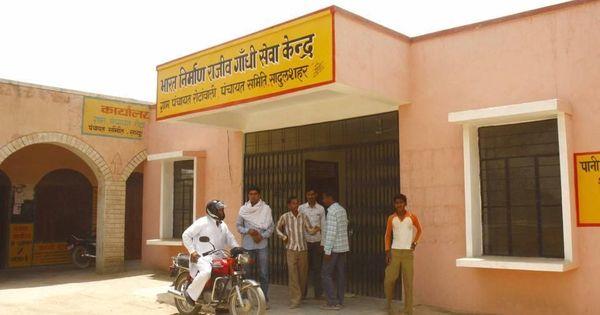 Rajasthan High Court sets aside state order to rename Rajiv Gandhi Seva Kendra after Atal Vajpayee