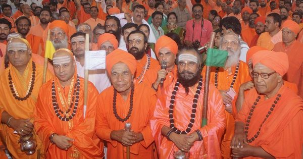 Video: Why has the Karnataka government given a separate religion status to the Lingayat community?