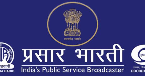 Prasar Bharati gets blocked funds after signing MoU with I&B ministry: The Indian Express