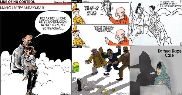 Cartoons on the Kathua and Unnao rapes criticise Yogi Adityanath, BJP's  Beti Bachao slogan