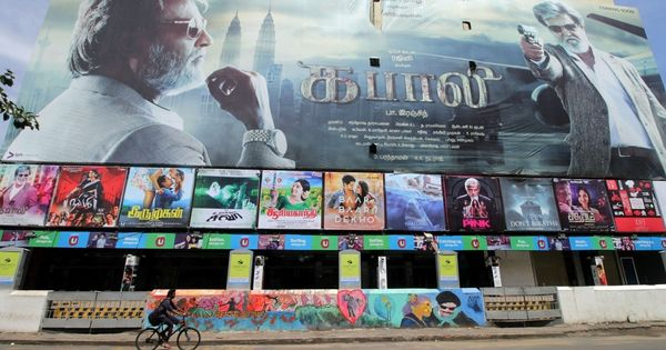 Tamil film industry strike called off after 48 days: Reports