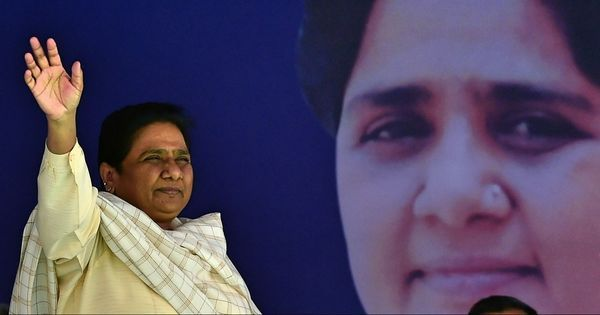 Uttar Pradesh: Mayawati says a BSP-Samajwadi Party alliance for 2019 General Elections is likely