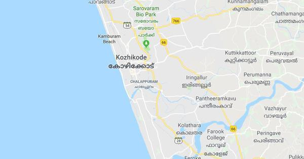 Kerala: At least three die of infection caused by Nipah virus