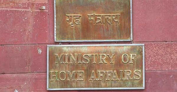 Home ministry launches online tool to monitor use of foreign funds by NGOs