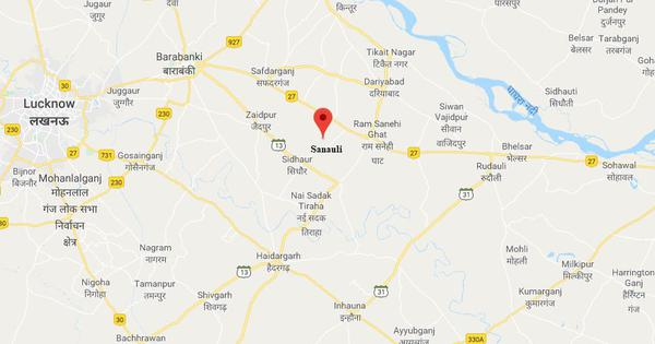 ASI finds relics of Bronze Age in Uttar Pradesh, calls it 'path-breaking' discovery