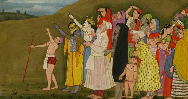 Krishna wasn't pointing at Eid moon. He was pointing at a solar eclipse